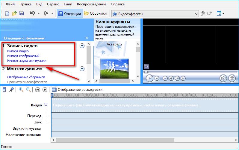 Функция Импорт файлов в сборники