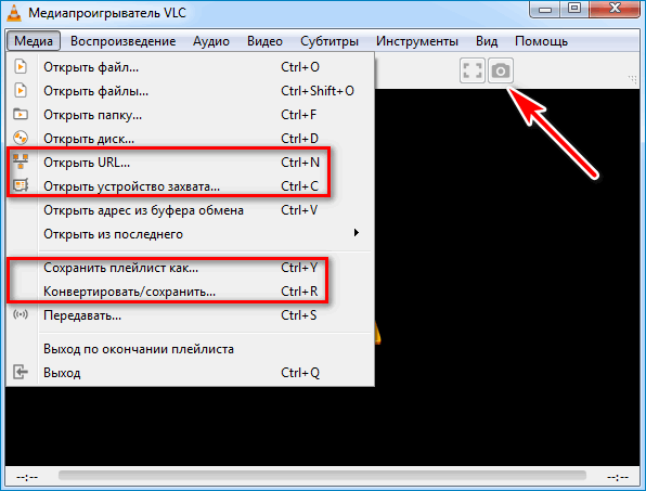 Функционал VLC mediaplayers