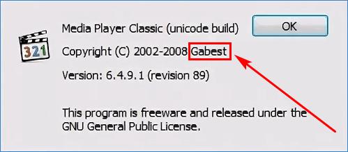 Gabest - разработчик MPC