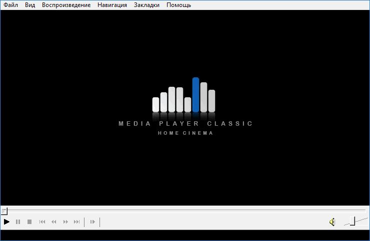 Главное окно программы Media Player Классик