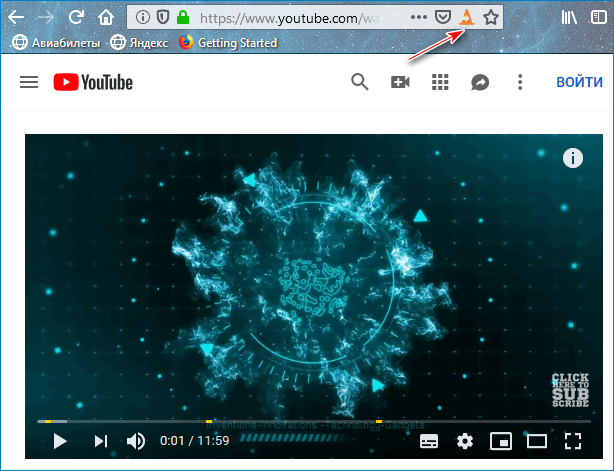 Иконка VLC Media Player