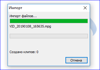 Импорт видео в movie maker