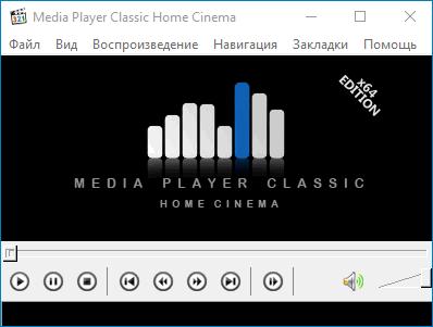 Интерфейс Media Player Classic