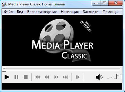 Интерфейс оболочки Media Player Classic