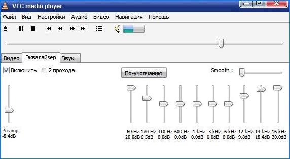 Эквалайзер VLC Media Player