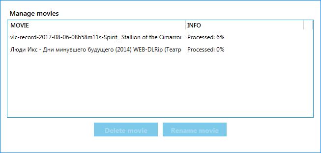 Копирование файлов для просмотра VLC Streamer