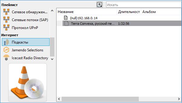 Меню Подкасты в VLC Медиа Плеер для Mac OS