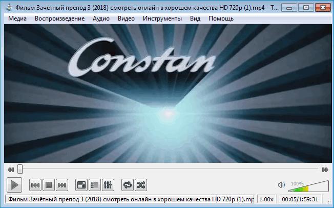Начало просмотра видео в VLC TS