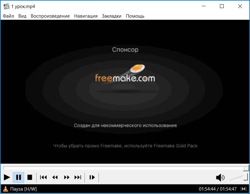 Название файла в Media Classic Player