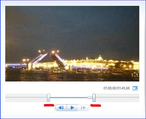 Обрезать видео в windows live