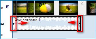 Обрезка звукового файла в Windows Movie Maker