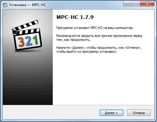 Окно русифицированного проигрывателя Media Player Classic