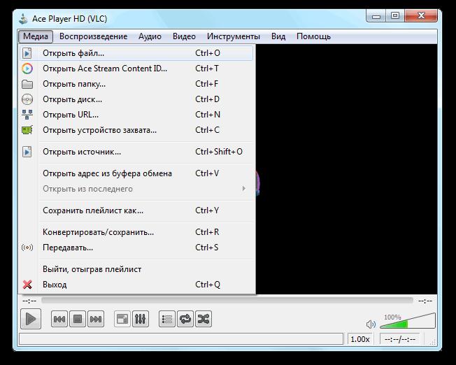 Открыть файл Ace Stream Player