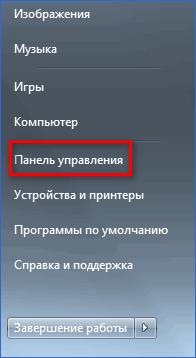 Панель управления Windows Live