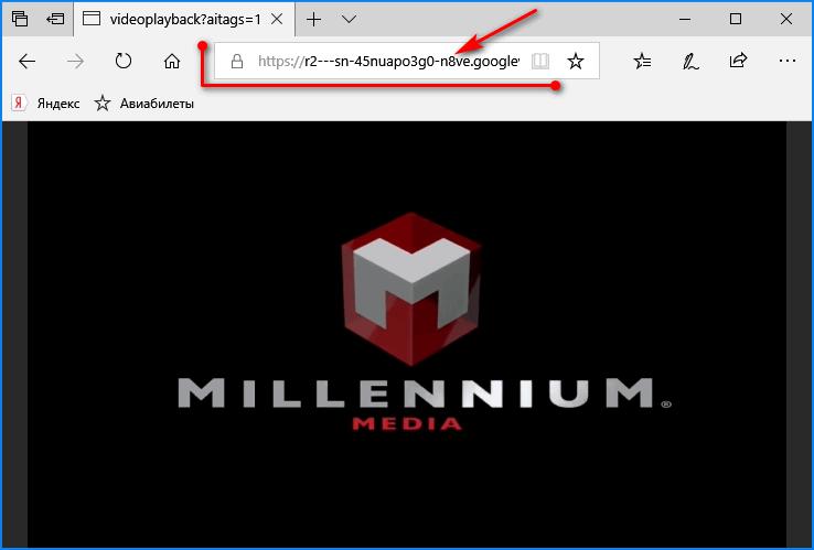 Переход в браузере по скопированной из VLC ссылке