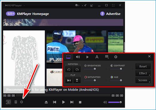 Переход в настройки KMPlayer