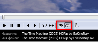 Переключение режима NVIDIA 3D плеер