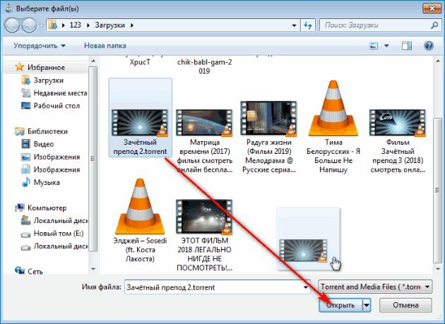 Перемещение торрента на кнопку Открыть в VLC TS