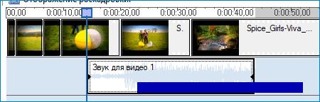Перемещение звукового ряда в Windows Movie Maker