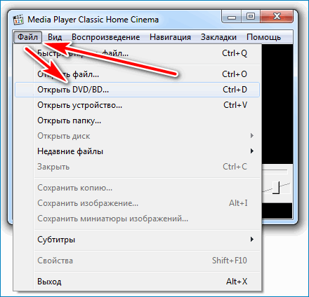 Поддержка DVD Media Player Classic