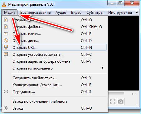 Подключение к трансляции VLC