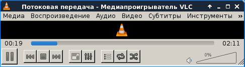 Потоковая конвертация VLC Media Player