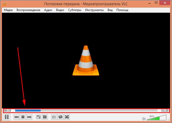 Потоковая передача видео по RTSP в VLC