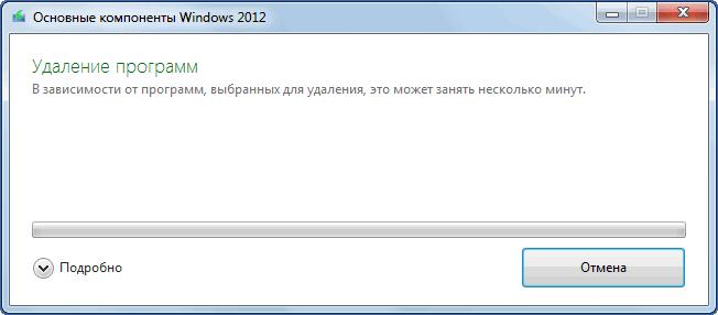 Процесс удаления Windows Live