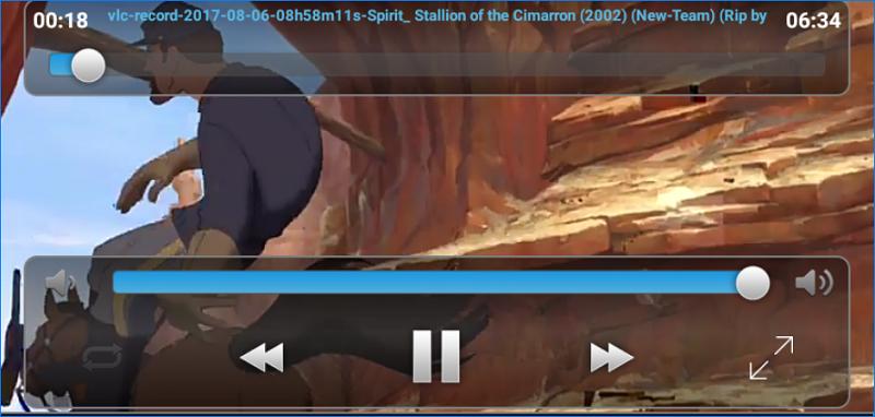 Просмотр трансляции VLC Streamer