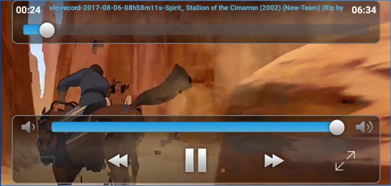 Просмотр видео VLC Streamer