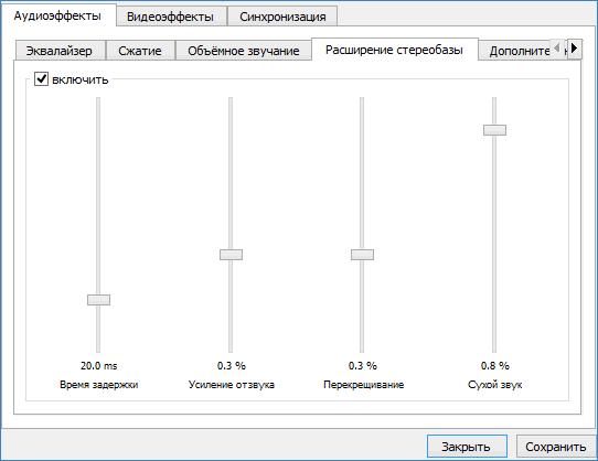 Расширенная настройка звука в меню VLC