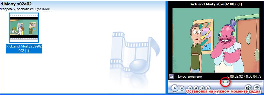 Разделить кадр на фрагменты в movie maker