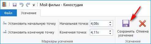 Сохранение проекта в Windows Live