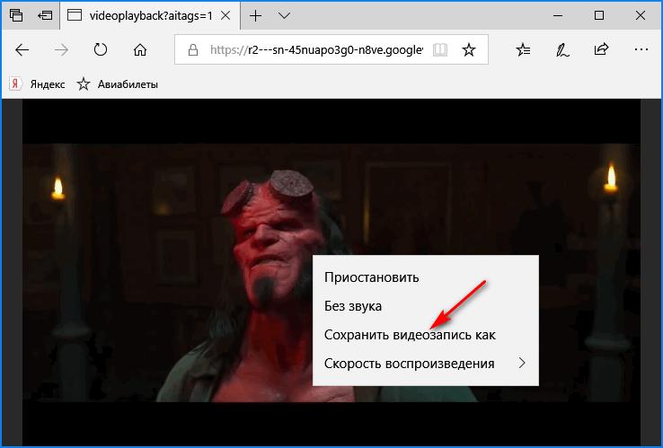 Сохранение ролика из VLC