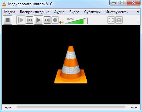 Стандартная оболочка VLC