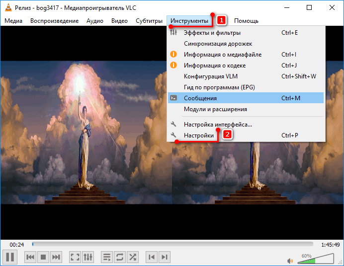 Стереопара в VLC