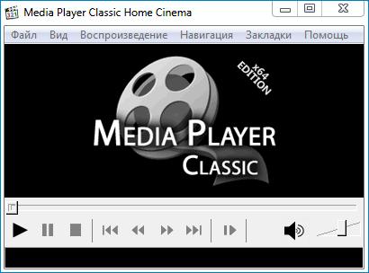 Вид плеера Media Player Classic