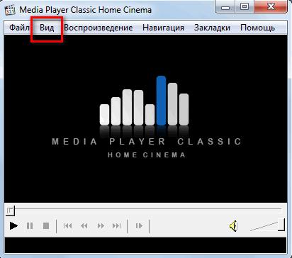Вкладка вид Media Player Classic