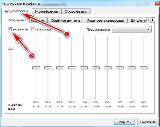 Включение эквалайзера VLC