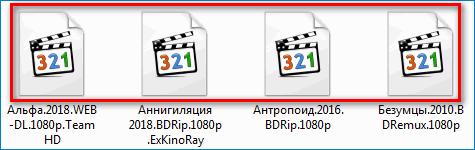 Внедрение в проводник Media Player Classic
