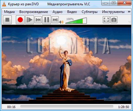 Воспроизведение DVD VLC