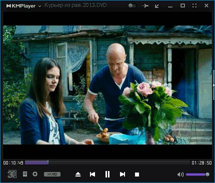 Воспроизведение фильма KMPlayer