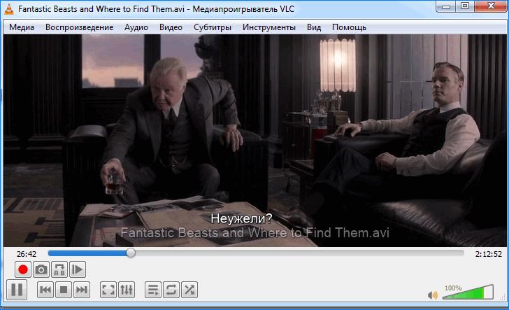 Воспроизведения видео VLC Media Player