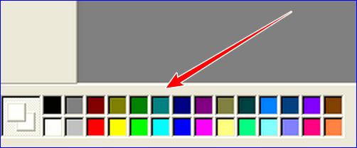 Выбираем цвет заливки в Paint