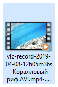 Записанное видео в VLC Media Player